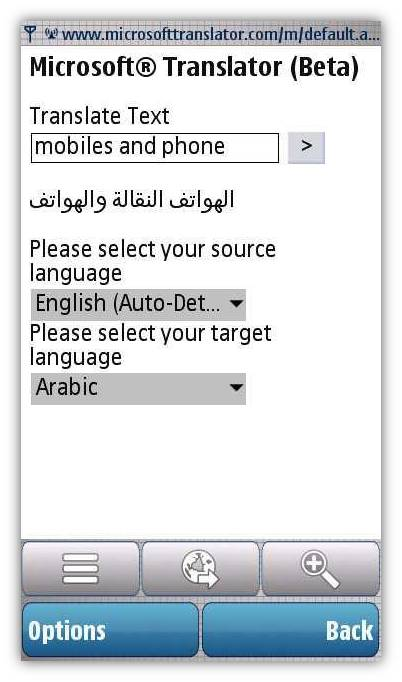 microsoft google translator beta