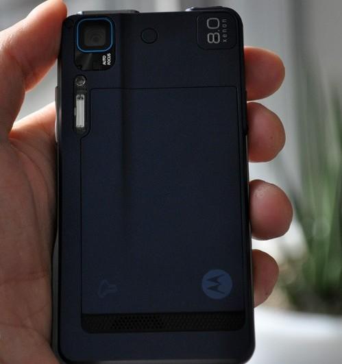 milestone-xt720-camera