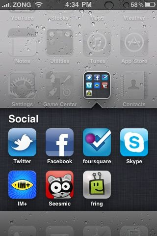 how to create folder in iOs4