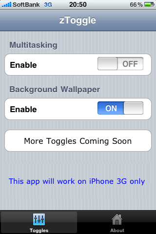 zToggle to Enable and Disable Multitasking on iPhone 3G
