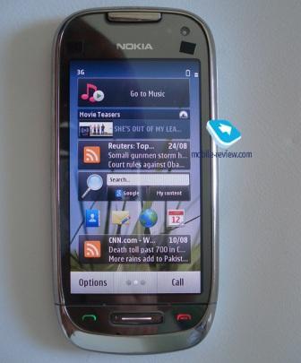 Nokia C7 vs Nokia N8 Specs Comparison