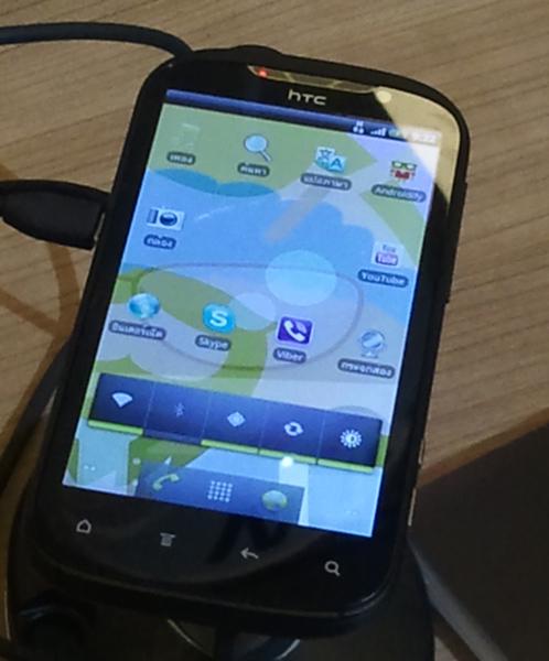 HTC-Amaze-4G (Ruby)