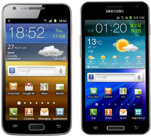 Samsung GS II LTE