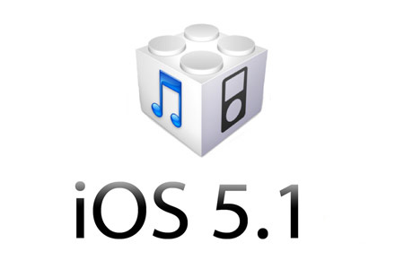 Download iOS 5.1 for iPhone, iPad and iPod Touch [Direct Links]
