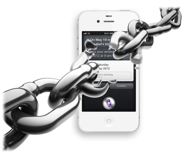iOS 5.1 Jailbreak Release Imminent, Pod2g updates on Twitter