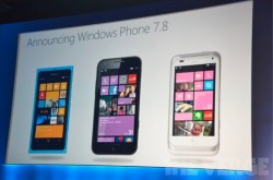 Windows Phone 7.8 Update Announced for Existing Windows Phone 7.5 Devices