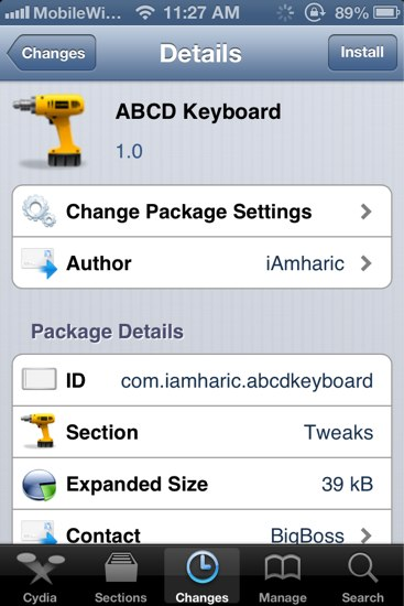 ABCD Keyboard