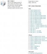 ios-7-1-beta-2-changes