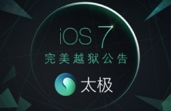 Evad3rs Remove Chinese App Store in Evasi0n iOS 7 Jailbreak Due to Free Cracked Apps