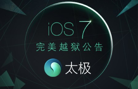 ios7chinese taig