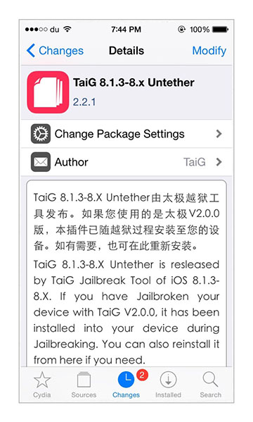 taig-from-cydia