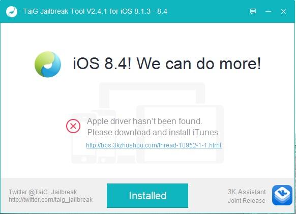 Stuck At 60% Using TaiG Jailbreak? Download TaiG 2.4.1 to Resolve