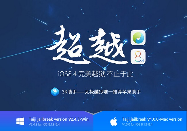 TaiG iOS 8.4 Jailbreak for Mac OS X Users Released, Download it!