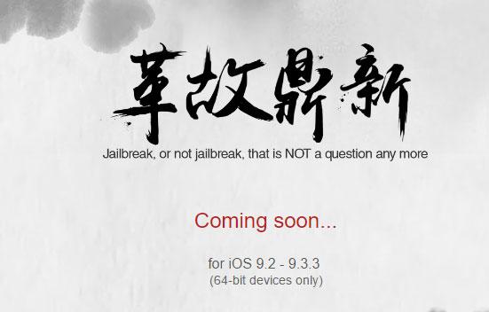 How to Jailbreak iOS 9.3.3 Version with Pangu on iPhone, iPad