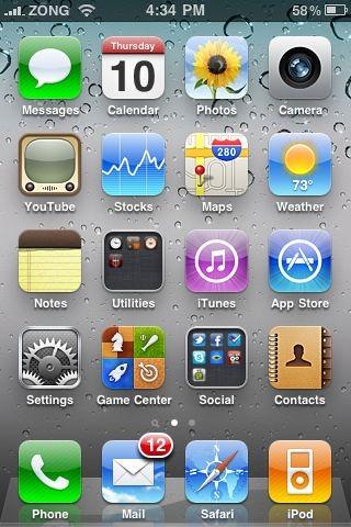 [Apple] Screenshots of iOS 4 GM Release