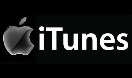 Download iTunes 9.2 beta for Mac to install iOS 4 on iPhone and iPod