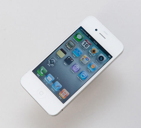 First Real White iPhone 4 Unboxing Pictures