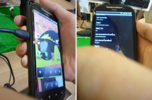 HTC-Amaze-4G