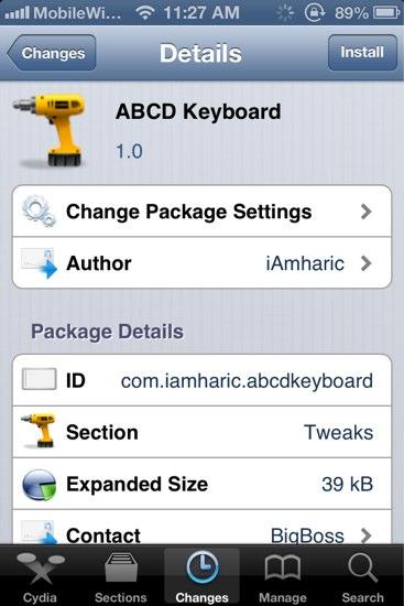 ABCD Keyboard