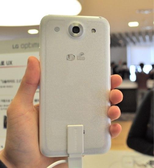 LG Pro Back