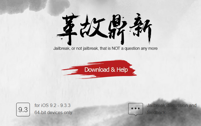 How to Install Pangu iOS 9.3.3 Jailbreak Using Mac [English Version]