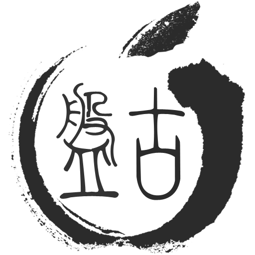 How to Get 1 year certificate with Pangu free